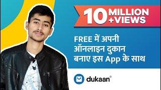 Top Make Digital shop, Sale Product online, Dukaan App Similar Apps