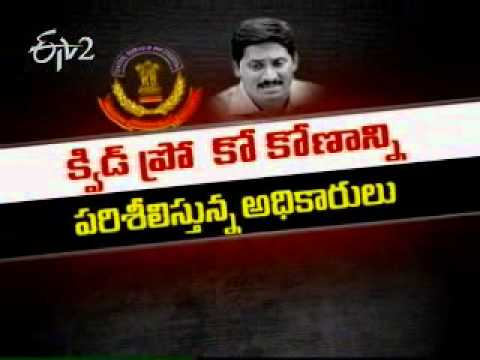 CBI to file four more charge sheets in Jagan illegal assets Case