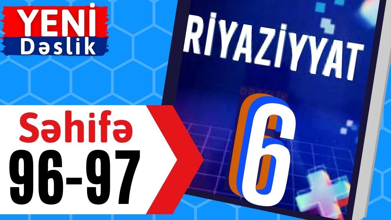 RİYAZİYYAT 6 / SƏH 93 / ƏMƏLLƏR SIRASI