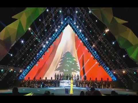 Cedars International Festival  الصيف أحلى  بلبنان - 29/07/2017