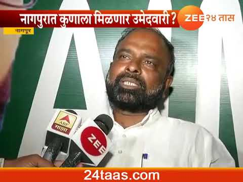 Nagpur Shakil Patel Fill A Form From AIMIM Party To Contest Election