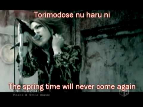 the GazettE - Guren 紅蓮 PV (Romaji+English Subs)