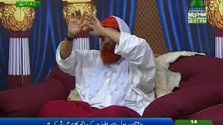 Lo Salaam Akhari Ab Hamara~Kalaam E Alwida By Muhammad Mehmood Attari 14 06 18