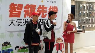 【記者會】台灣大結合 Google 助理聲控 MyMusic 體驗:嘻哈體驗員(S.T.F抒天弗)訪談