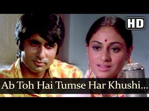 Ab Toh Hai Tumse Har Khushi (HD) -...
