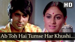 ab toh hai tumse har khushi hd abhimaan song jaya bhaduri amitabh bachchan