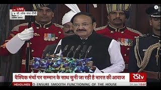 Vice President Naidu presents English Translation of President's Address to Parliament
