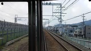 快速特急A 8300系 桂~淡路 その1