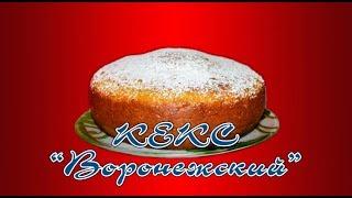 "Мультиварка. Кекс ""Воронежский"" в REDMOND RMC-M170 и RAG-241"