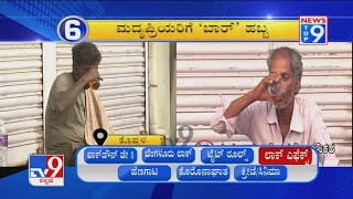 News Top 9: Karnataka Lockdown, Covid-19 Top Stories Of The Day (28-04-2021)