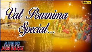 Vat Pournima Special!! : Best Marathi Film Songs ~ Audio Jukebox