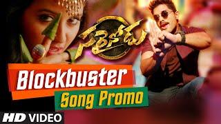 Download Hindi Video Songs - Sarrainodu Songs | Blockbuster Video Song Promo | Allu Arjun, Rakul Preet, Boyapati Sreenu,SS Thaman