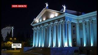 Чем заняться в Сочи на выходных: афиша на 17-18 ноября