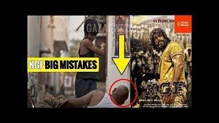 Plenty Mistakes In  KGF  Full Hindi Movie Huge Mistakes    Yash