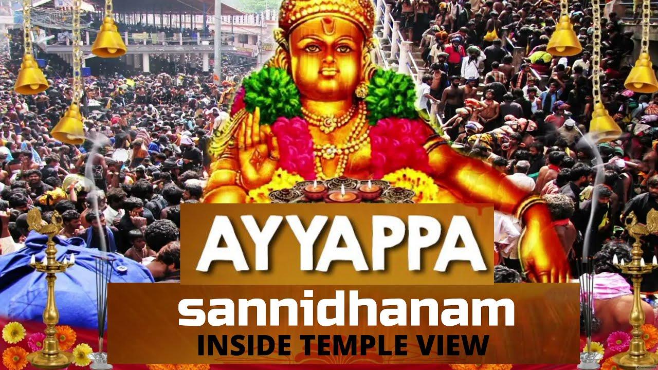 Ayyappa sannidhanam Sabarimala | Ayyappan tamil devotional