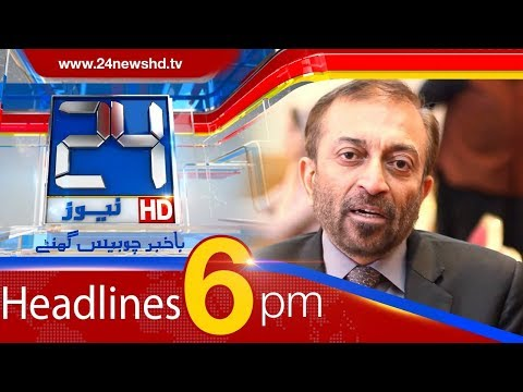 100 Stories In 10 Minutes | 6:00 PM News Headlines | 8 February 2018