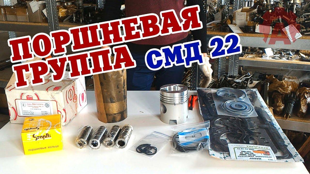 минитрактор из мотоблока Зубр(zubr SV-2) - YouTube