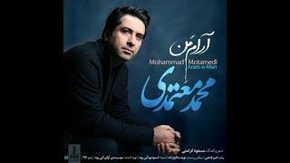 Mohammad Motamedi - Arame Man  محمد معتمدی - آرام من