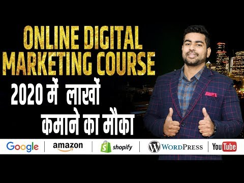 Digital Marketing Course by Praveen Dilliwala | Earn Rs 3000 Online Per Day India 2020?