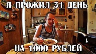LinkUM полное обучение, заработок 1000 рублей за 1 день !!!