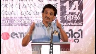 Dr.Fazal Gafoor speech, Solidariity Anti-facist campaign 2016