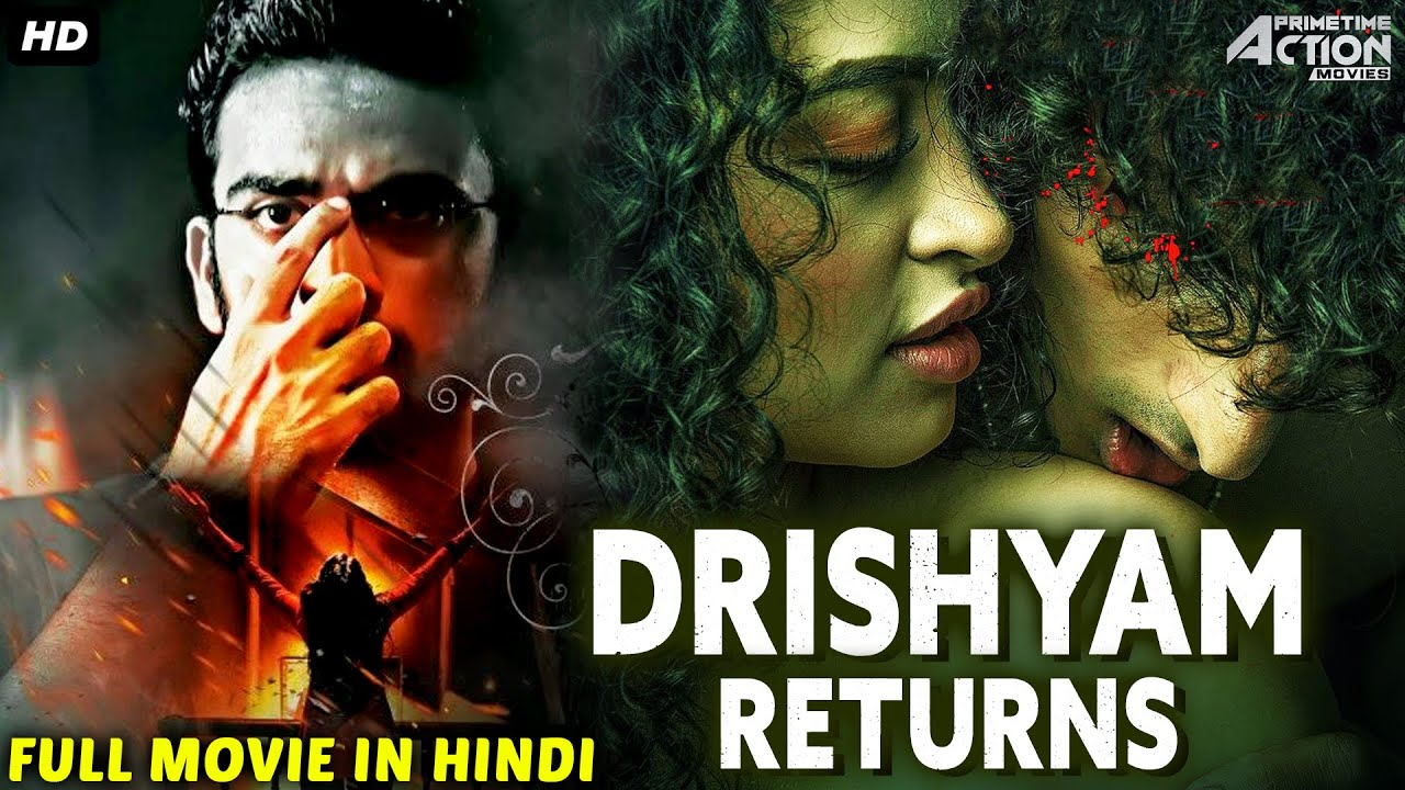 Download DRISHYAM RETURNS - Hindi Dubbed Full Action Movie | South Indian Movies Dubbed In Hindi Full Movie