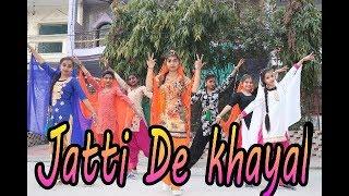 Jatti de khayal Dance video | Jugraj Sandhu | Urs Guri | Dr. Shree | latest punjabi Songs 2019 |