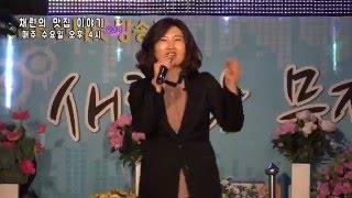 김다해 - 오라버니(원곡 : 금잔디)(채린의 맛집 이야기)새로와스튜디오