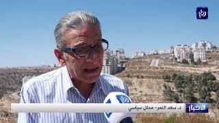 الأردن وفلسطين يشددان على عدم السماح بتغيير الوضع القائم في المسجد الأقصى (15/8/2019)