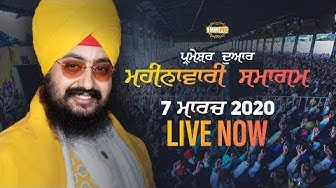 LIVE NOW | Parmeshar Dwar's Monthly Diwan | 7 March 2020 | Dhadrianwale