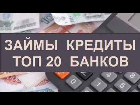 Взять кредит под расписку в перми банковские работники помогут взять кредит