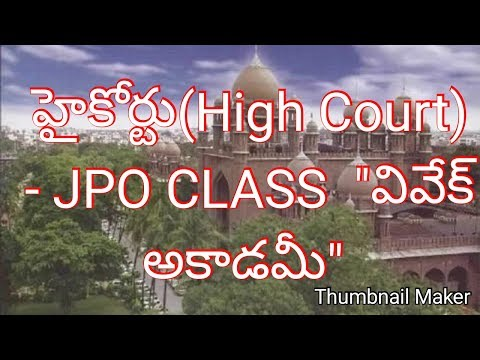 High court - JPO TELUGU CLASS