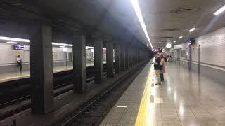 [4K撮影] 京阪特急8000系 プレミアムカー導入前7両編成 8003F