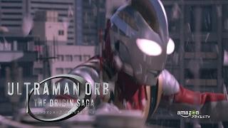 『ウルトラマンオーブ THE ORIGIN SAGA』新主題歌PV 第3弾 舞台は「地球編」へ…ガイア立つ! thumbnail