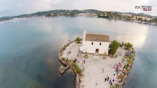 MARIA & DIMITRIS MULTICOPTER WEDDING VIDEO