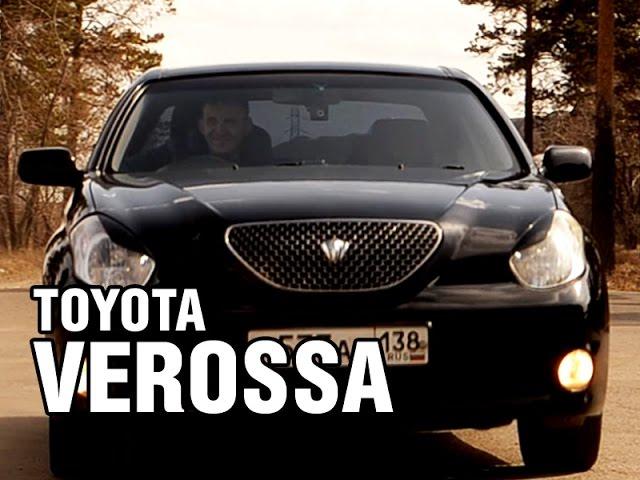 Фото к видео: Toyota VEROSSA, 2003, 1JZ-FSE, 200 лс. - краткий обзор