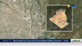 مفرزة جيش الشعبي الوطني تلقي القبض على 5 إرهابيين بالبويرة .. والتفاصيل في هذا الفيديو