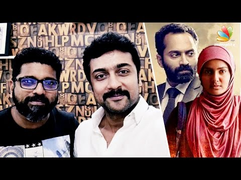 Suriya congratulates the Take-Off team | Parvathy, Fahadh Faasil | Latest Mlayalam Cinema News