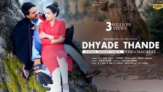 Latest song 2019 Dhyade Thnde Posha Magha Re //RP Raja //Sandeep Thakur //Ankita Thakur