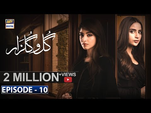 Gul-o-Gulzar Episode 10 | 15th August 2019 | ARY Digital Drama