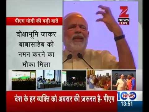 Watch: PM Modi addresses public on Dr BR Ambedkar's 126th birth anniversary in Nagpur