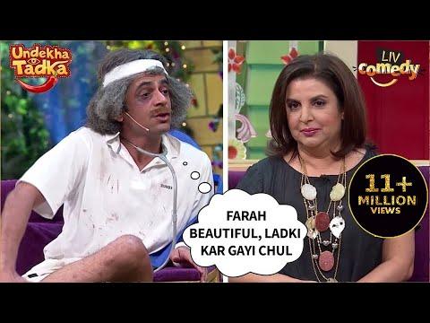 गुलाटी ने किया सान्या और फराह से फ़्लर्ट | The Kapil Sharma Show | Undekha Tadka | Comedy Videos