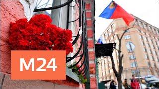 Москвичі несуть квіти та іграшки до будівлі представництва Кемеровської області - Москва 24