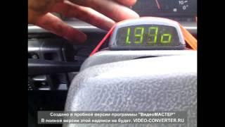 AvtoGSM.ru Оріон БК-08