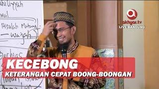 Gambar cover KECEBONG sebutan Sekaligus Sindiran oleh Ustadz Adi Hidayat Lc MA