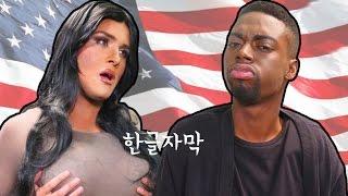 Repeat youtube video 스모쉬 - 만약 카니예 웨스트가 대통령이라면