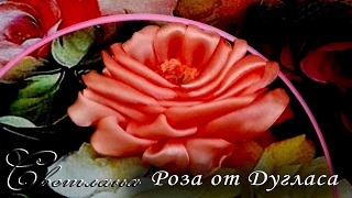 Вышивка лентами. Роза от Дугласа, часть 2.