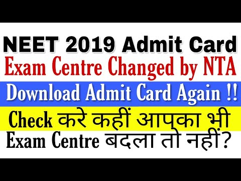 neet-2019-admit-card-|-exam-centres-changed-by-nta-|-download-admit-card-once-again-|-neet-2019-news