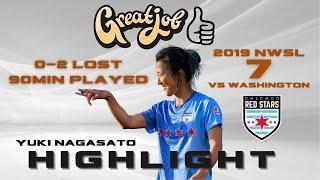 Yuki Nagasato 永里優季 2019 NWSL ⑦ v Washington spirit
