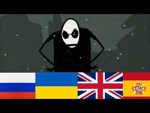 Mr. Freeman 'вы что совсем тупые?' на русском,украинском, английском и испанском